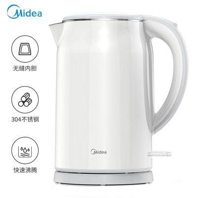美的电水壶热水壶电热水壶304不锈钢水壶双层防烫MK-SH17M301a