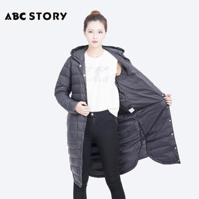ABC STORY女装轻薄羽绒服修身中长款时尚薄百搭不钻绒春秋外套A4