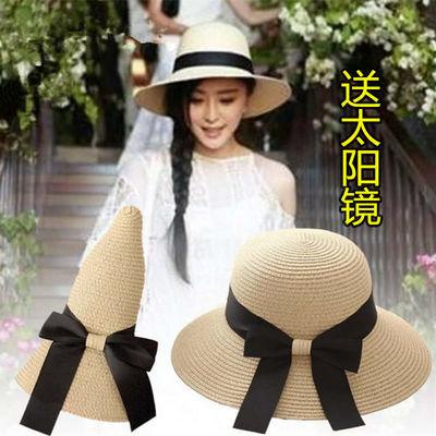 【送墨镜】帽子女士夏天太阳帽草帽沙滩帽子韩版遮阳帽可折叠凉帽