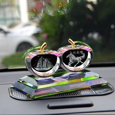 汽车摆件车内创意可爱水晶苹果保平安装饰用品车载香水座式除异味