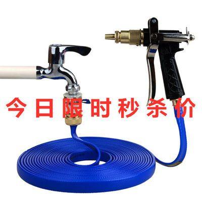 高压水枪头洗车水枪家用高压洗车神器高压枪洗车工具水抢水管软管