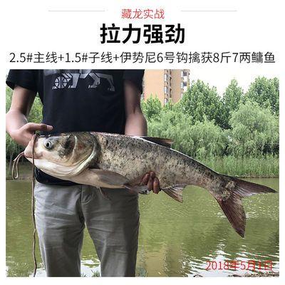 畅销台钓鱼线超强拉力鱼线主线日本进口超柔软鱼线子线尼龙线