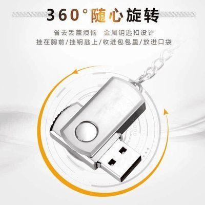 美国大片电影U盘金属小胖子旋转高速USB优盘好莱坞大片国语MP4