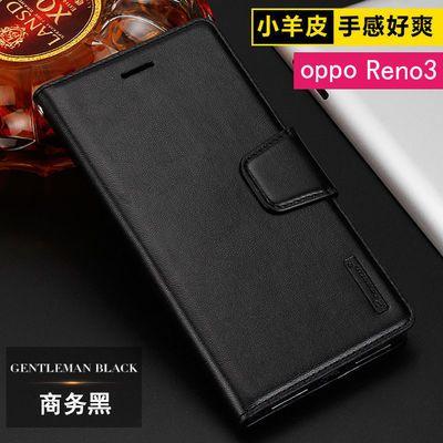 oppo Reno3pro手机壳翻盖式reno3真皮元气版防摔reno3pro 5G皮套3
