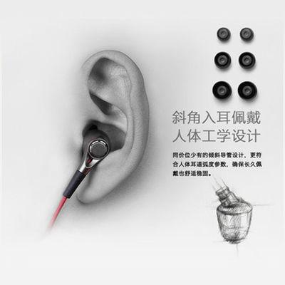 Edifier/漫步者手机耳机入耳式重低音炮通用有线控游戏安卓耳塞