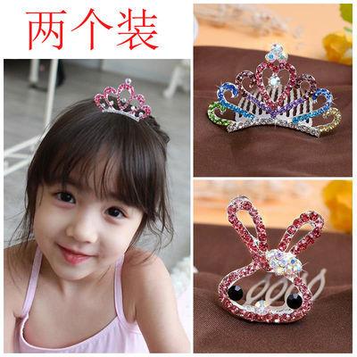 【2个装】皇冠头饰儿童韩版公主小女孩表演王冠水钻发饰品发卡夹