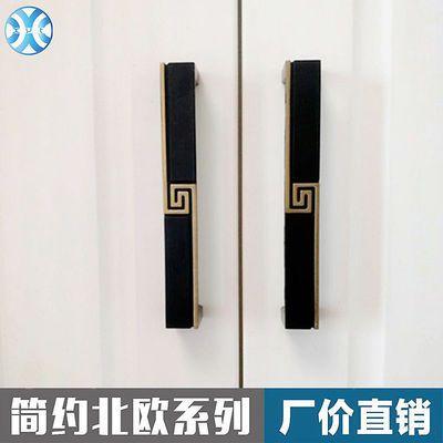 柜门抽屉拉手现代美式简约黑色拉手衣柜拉手橱柜黑黄铜拉手新中式