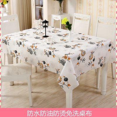 桌布桌垫茶几桌布防水防烫防油免洗桌布少女心ins长方形餐桌布