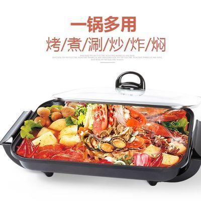 畅销爱宁AN-302电烤鱼盘商用纸上烤鱼锅多功能不粘家用烤肉锅纸包