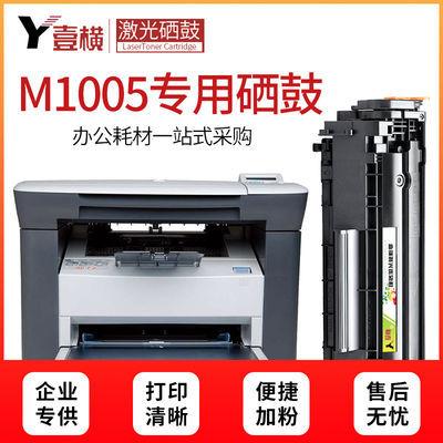 惠普M1005硒鼓1020打印机墨盒HP1010 1022 1018 Q2612A易加粉晒鼓