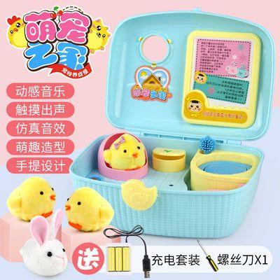2020新款可爱小鸡养成屋宠物儿童新年玩具女孩过家家小伶女童女孩