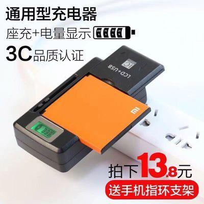 万能充电器通用型 多功能智能座充手机电池快冲usb老人机充电插头