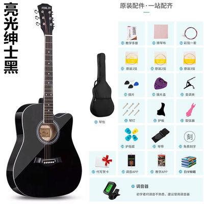 41寸单板吉他初学者38寸民谣吉他男女练习吉他成人初学者入门乐器