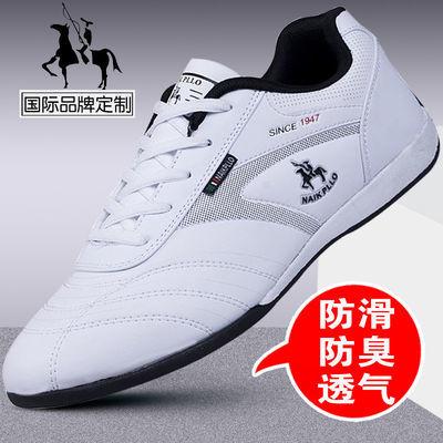 保罗运动鞋子男士夏季韩版潮流防臭跑步鞋防滑透气小白鞋男休闲鞋