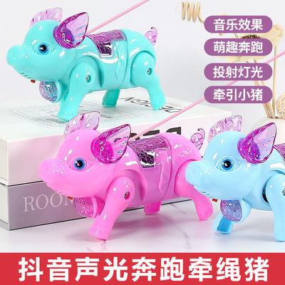 网红纤绳小猪会唱歌走路带音乐灯光男孩女孩宝宝纤绳爬行启蒙玩具