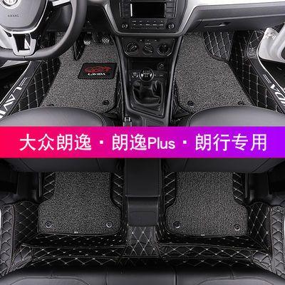 大众朗逸脚垫全包围专用2013老款17款18款新朗逸Plus丝圈汽车脚垫