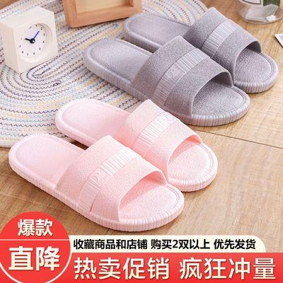 凉拖鞋女居家室内防滑软底浴室洗澡外穿夏季男士家用情侣拖鞋可爱
