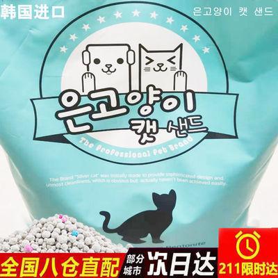包邮猫砂10斤20斤特价大颗粒不沾爪强除臭1秒结团新品能发货