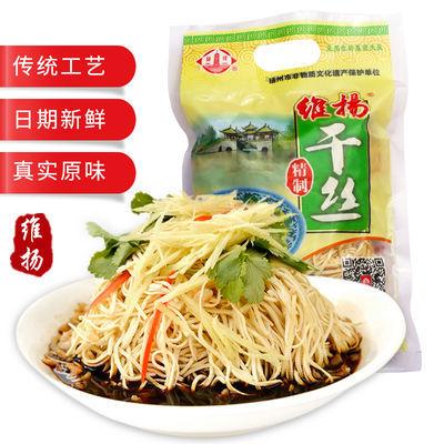 舌尖上的中国【老字号】维扬干丝扬州正宗特产小吃大煮干丝豆制品