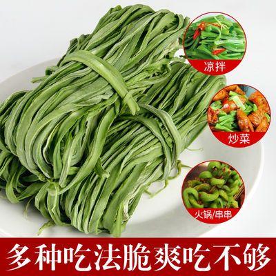 贡菜干特级贡菜干货苔干菜苔菜干响菜脱水蔬菜新鲜干菜土特产
