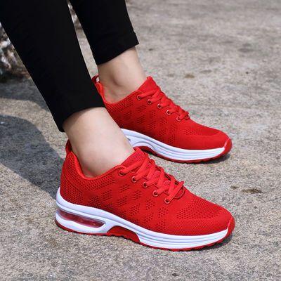 2020夏季新款女士鞋休闲鞋网面飞织透气轻便女鞋平底气垫助力跑鞋