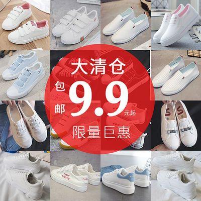 亏本清仓处理2020新款帆布鞋女百搭网红韩版百搭学生断码鞋子特价
