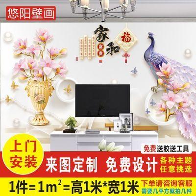 3d客厅电视背景墙壁纸现代简约8d立体壁画装饰5d几何线条影视墙布