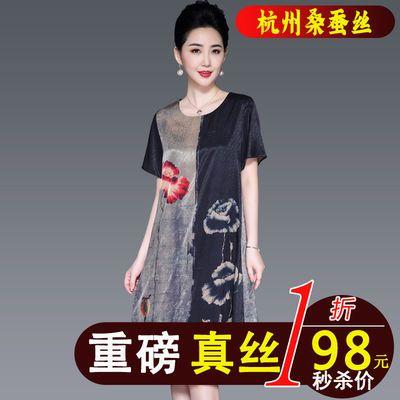 高档真丝连衣裙女夏季2020新款中老年大码妈妈装阔太太桑蚕丝裙子