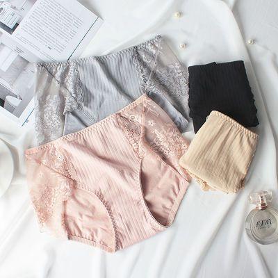 2条装 不闷热女士中腰纯棉舒适透气月经防漏生理内裤包臀经期蕾丝