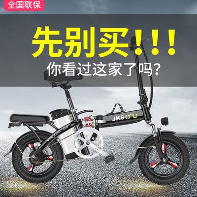 折叠电动车成人迷你电瓶车小型电动自行车代驾锂电池电单车代步车