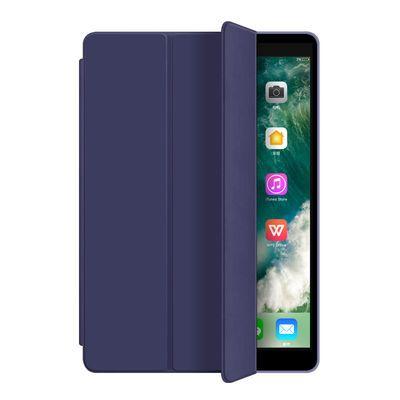 苹果iPad2018保护套ipd mini2平板3电脑4全包防摔air1/2迷你5壳6