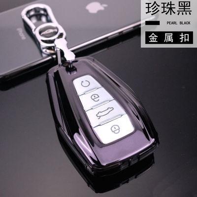 吉利新19款帝豪gs/gl车钥匙套缤越嘉际缤瑞帝豪国6汽车钥匙包壳扣
