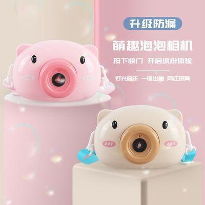抖音同款泡泡机玩具网红少女心相机电动可充电全自动泡泡猪发声光