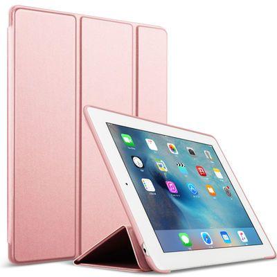 苹果平板电脑iPad Air2保护套ipad2/3/4/5/6全包防摔mini休眠皮套