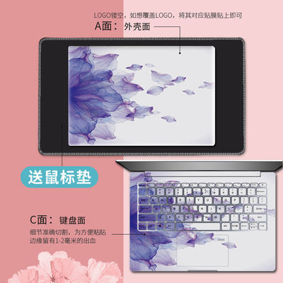 电脑贴纸华硕笔记本联想小新air电脑膜14英寸外壳保护贴膜15.6