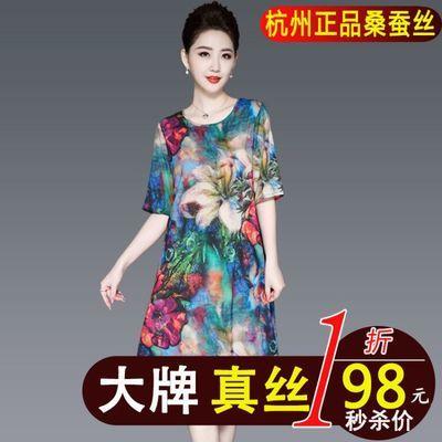 杭州高档真丝连衣裙女2020新款夏大牌桑蚕丝显瘦大码妈妈装裙子?
