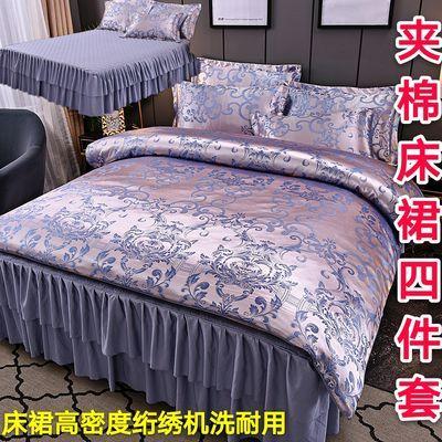 欧式提花夹棉床裙四件套三件套加厚保暖床裙被套单双人婚庆床用品