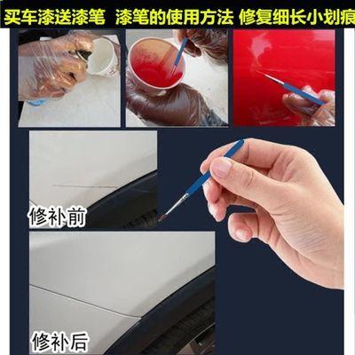 本田XRV炫金银白色蓝色自喷漆汽车漆划痕修复手喷漆修补漆笔黑色