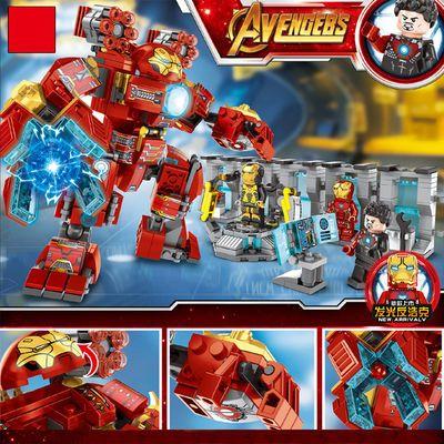乐高积木复仇者联盟4超级英雄钢铁侠MK85反浩克机甲拼装玩具男孩6