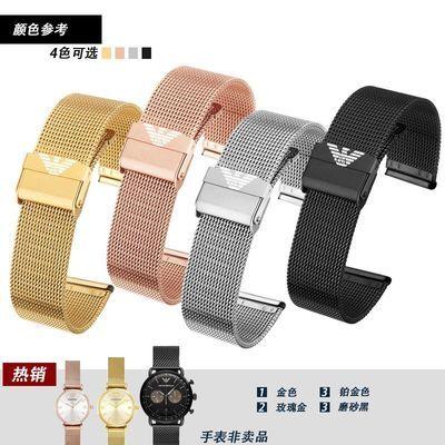 阿玛尼手表带男女米兰精钢不锈钢原装网带AR1681 1957 1979手表链