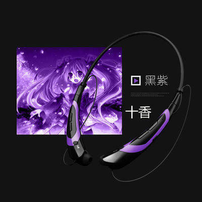初音未来动漫耳机户外运动无线MIKU二次元主题新概念蓝牙耳机周边