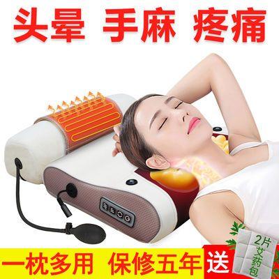 颈椎按摩器肩颈部腰部腿部艾灸多功能电动按摩枕头热敷腰椎按摩仪