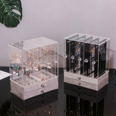 亚克力耳饰耳环收纳盒大容量简约首饰展示架饰品盒子耳钉首饰盒