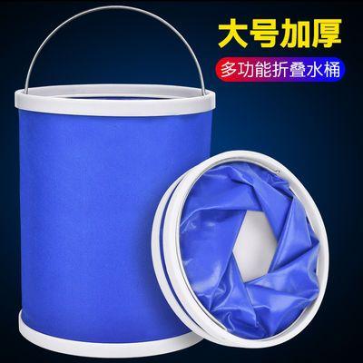洗车折叠水桶收缩桶车载便携式洗车泡沫桶户外旅行钓鱼可伸缩筒