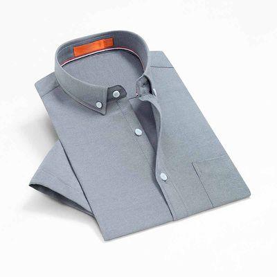 国民男装相思鸟夏季新品扣领修身纯色清凉垂顺男式短袖衬衫