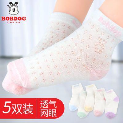 巴布豆兒童襪子夏季網眼襪男女童1-7歲嬰兒純棉春秋寶寶網眼襪