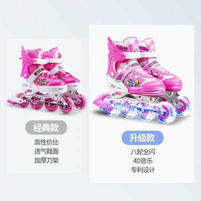 新款阿卡图溜冰鞋儿童全套装男女旱冰轮滑鞋直排轮初学者3-5-6-8-