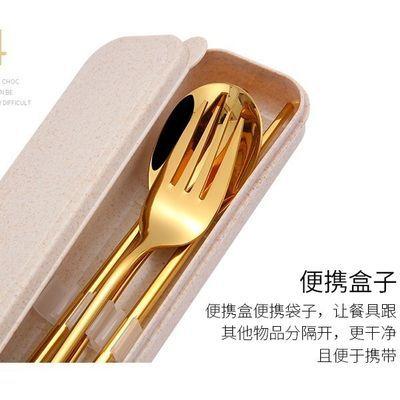 新款便携餐具筷子勺子套装三件套成人304不锈钢叉韩式学生光身二