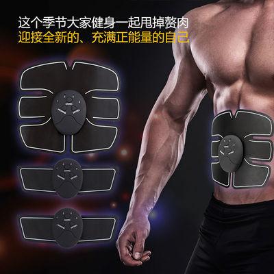 爆款男女智能充电健身仪懒人腹肌贴锻炼肌肉减肥训练健身器材家用
