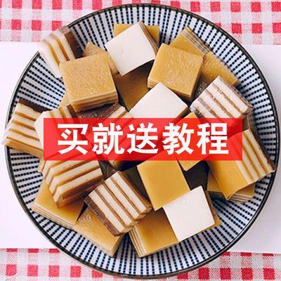 云鹤马蹄粉纯正马蹄糕粉高达椰浆椰汁千层糕材料家用荸荠粉自制